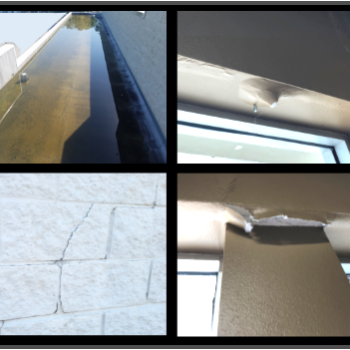 A1 Solves Water Intrusion Problems